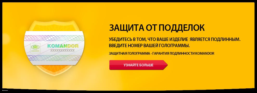Шкафы купе командор нефтеюганск